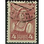 Sovjet 674 stämplad