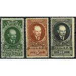 Sovjet 687-689 stämplade