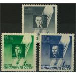 Sovjet 892-894 *