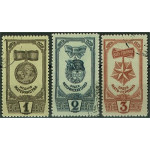 Sovjet 994-996 stämplade