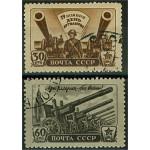 Sovjet 997-998 stämplade