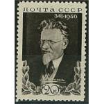 Sovjet 1040 **