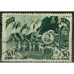 Sovjet 1047 stämplad