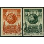 Sovjet 1074B-1075B stämplade