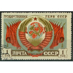 Sovjet 1108b stämplad
