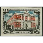 Sovjet 1116B **