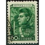 Sovjet 1211 stämplad