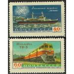 Sovjet 2188-2189 **
