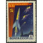 Sovjet 2192 **
