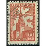 Sovjet 1244 stämplad