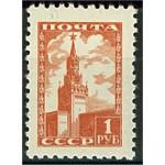 Sovjet 1245 **