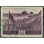 Sovjet 1277 stämplad