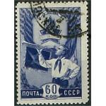 Sovjet 1278 stämplad