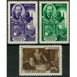 Sovjet 1345-1347 *