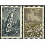 Grekland Z 88-89 **