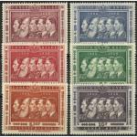 Belgiska Kongo 337-342 **