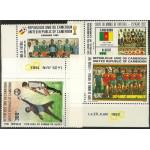 Kamerun 979-982 **