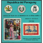 Paraguay block 303 **