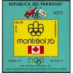 Paraguay block 240 **