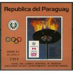 Paraguay block 221 **