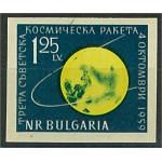Bulgarien 1152B **