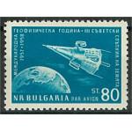 Bulgarien 1094A **
