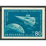 Bulgarien 1094B **