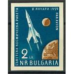 Bulgarien A1100 **