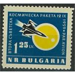 Bulgarien 1163 **