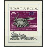 Bulgarien block 29 **