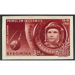Rumänien 1964 **