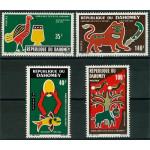 Dahomey 458-461 **