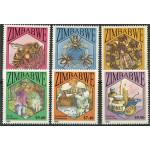 Zimbabwe 615-620 **