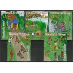 Trinidad & Tobago 790-794 I **