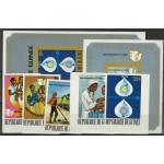 Guinea 733-737B + block 42-43B **