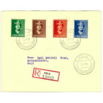 Norge 247-250 FDC