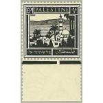 Palestina 73 **