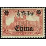 Tysk post i Kina 44 IAII *