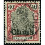 Tysk post i Kina 21 stämplad