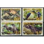 Cook Islands 1540-1543 **