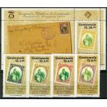 Guatemala 1478-1481 + block 44 **