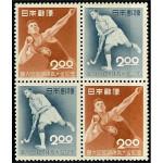 Japan 546-547 **