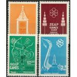 Thailand 342-345 **
