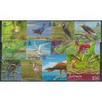 Solomon Islands 1033-1044 **
