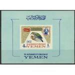 Jemen block 18 **
