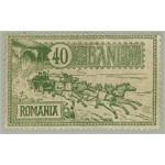 Rumänien 152 *