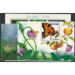 Bhutan 1606-1611 + block 357-358 **
