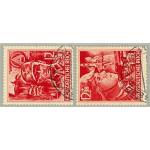 Tyska Riket 909-910 stämplade