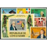 Elfenbenskusten 497-501 + block 6 **