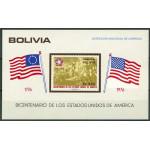 Bolivia block 66 **